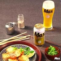 맛있는 맥주 #맥스 와 #호텔스컴바인 맥스와 함께 #썸