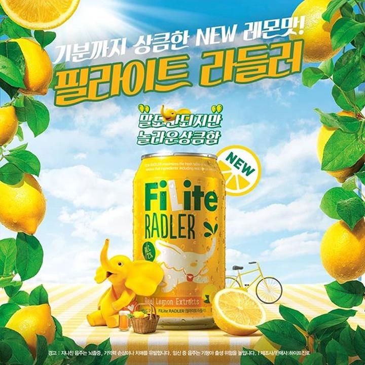 기분까지 상큼한 NEW 레몬맛!🍋
