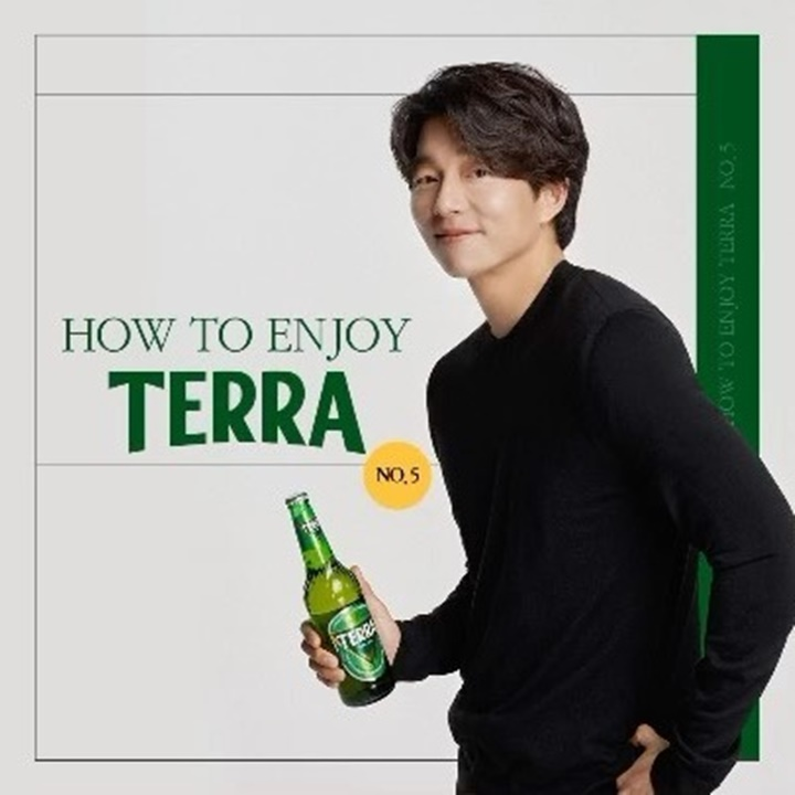 How to enjoy TERRA No.5 무한 리필 테라