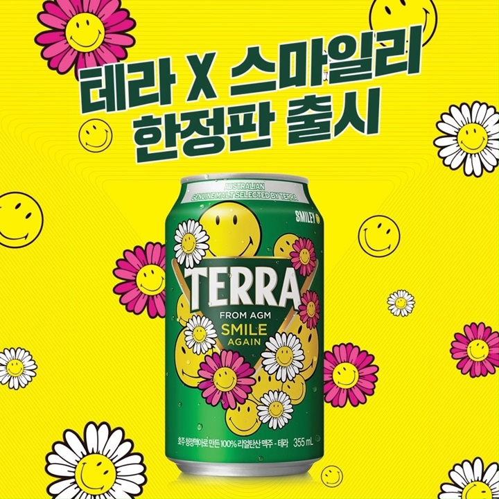 테라 출시 2주년 기념🥳 다시 활~짝 웃는 청정한 대한민국을 위해!