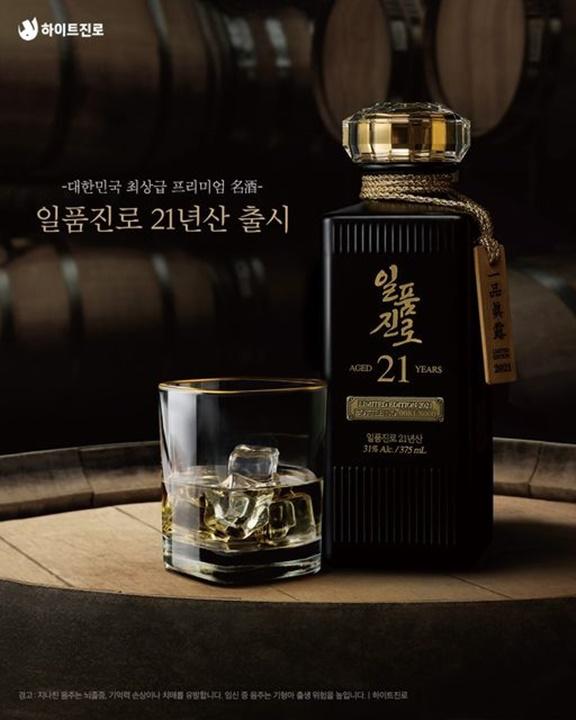 21년 목통 숙성 원액 100% 대한민국 최상급 프리미엄 名酒